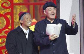 2012辽视龙年春晚全程回顾