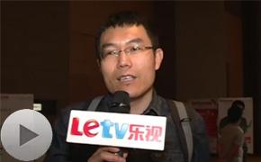 吴亚洲:超级电视注入互联网基因 你有自主选择权