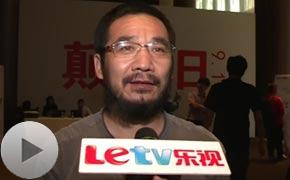 郎志海:超级电视是大势所趋 期待与网络同步的体验