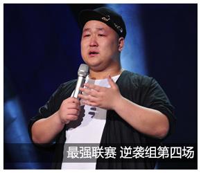 陈奕迅一曲震惊四座