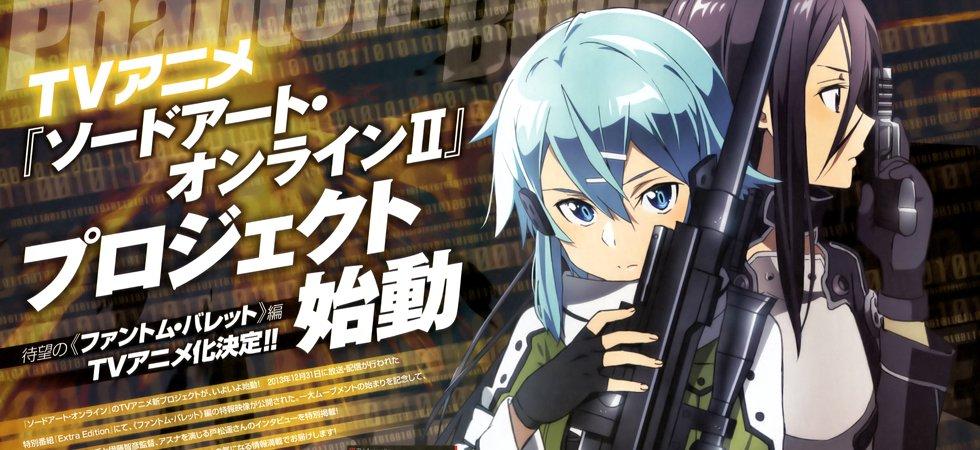 【独家】刀剑神域第二季 第9话「死枪」