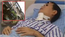 十八岁少年捅伤父亲杀死奶奶 行凶后跳楼