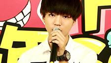 TFBOYS成员王俊凯生日献歌 翻唱刘若英《继续》