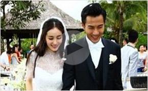 杨幂刘恺威婚礼现场