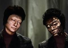 超震撼人脸投影技术
