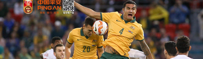 澳大利亚杀入决赛