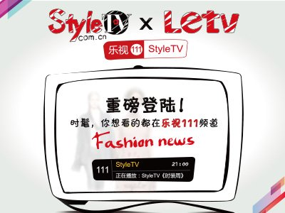 StyleTV登陆乐视TV