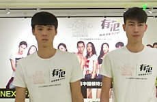 上海站:精致商务打造摩登魅力