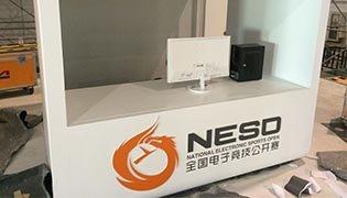 NESO全国电子竞技公开赛 中国LPL战队再次聚集