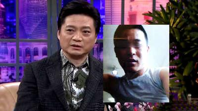 """揭秘讷河""""监狱风云"""" 犯人王东如何骗财骗色"""