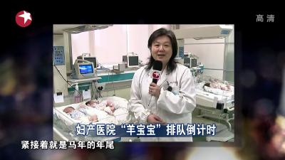 """""""羊宝宝""""排队倒计时 四川交警自贴违章罚单"""