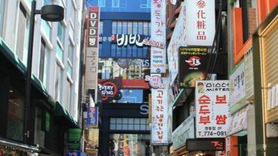 美女带你逛韩国 购物地区讲究多
