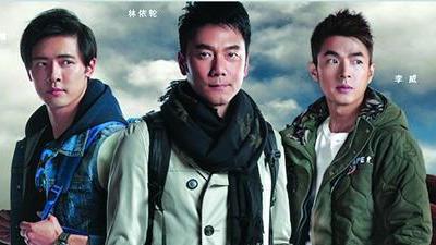 三兄弟献歌告别旅程 付辛博暖心唱醉观众