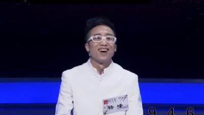 第二季总决赛激烈角逐 杨峰频频手慢险遭淘汰