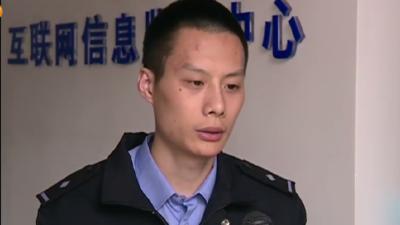 英勇飞行员为救人牺牲 广东警方破获赌博大案