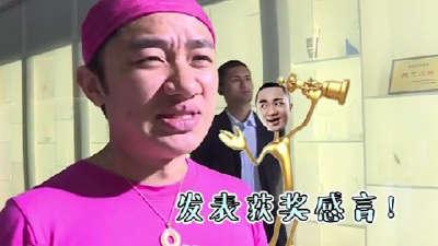 """王祖蓝最终获胜喜极而泣 包贝尔自称与Baby""""CP""""感十足"""