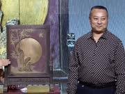 《天下寻宝》20150615:博物馆级青铜神器惊现现场 一件插屏引发父子纷争