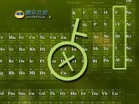 高考化学要点之卤族元素