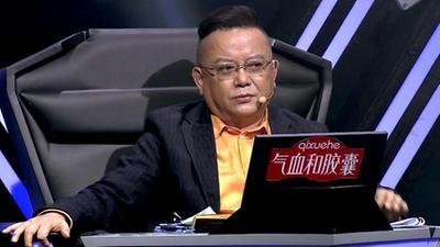 """""""鼎""""字难倒两选手 王刚科普""""密苏里号""""历史"""