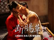 秋海棠(上) - 在线观看- 电影- 乐视网