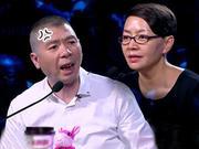 《笑傲江湖》20151025:冯小刚批二人转杠上宋丹丹 小沈阳师弟爆笑模仿李宇春