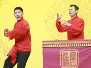 纯笑版:卢鑫玉浩《你的打开方式不对》