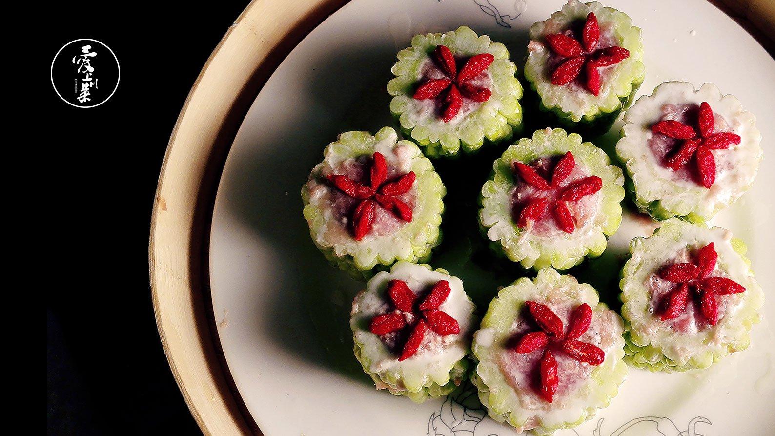 爱上川菜008:美人鱼的苦瓜酿肉