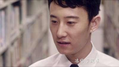 《校花诡异事件》主题曲《回不去的过去》MV
