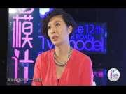 2013南方新丝路模特大赛 揭秘美人季3-1