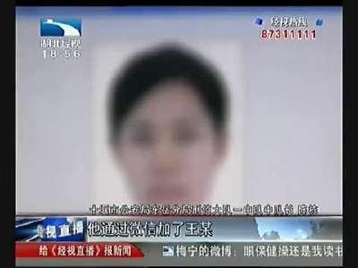 [视频]妻子与包工头偷情 丈夫捉奸后涉违法被抓