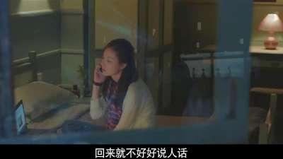 """《等风来》曝电影片段  刘孜""""麻辣心灵鸡汤""""受观众追捧"""