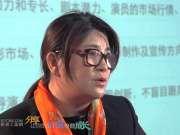[影视工业网公开课]杜扬:电影制片理念及案例分析