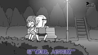 不可能恋爱01