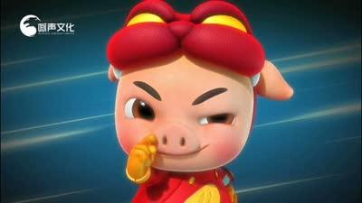 猪猪侠9 百变联盟 预告片花
