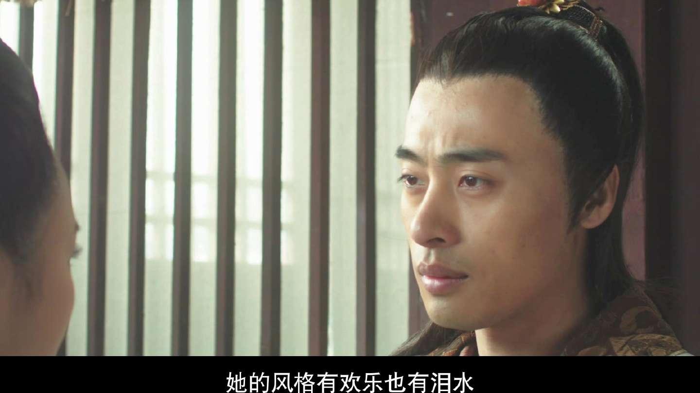 唐朝好男人第一部第01集手机在线播放 - 123电影网手机版