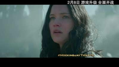 """《饥饿游戏3:嘲笑鸟(上)》""""灰烬之城""""预告海报双发    灰色沉默中酝酿超级风暴"""