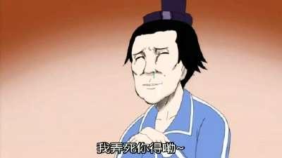 圣德一星期 搞笑漫画日和中文配音版06