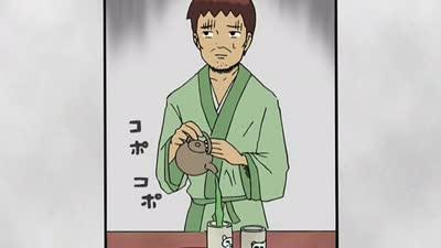 奥之细道&旅途的插曲 搞笑漫画日和中文配音版07