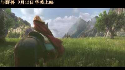 《美女与野兽》公映获赞  片尾华美主题曲首发