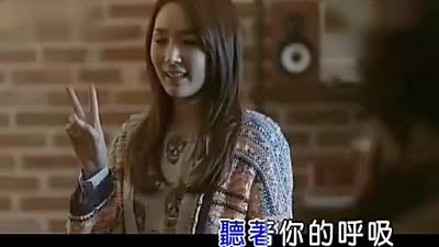 魏然-爱若童话MTV