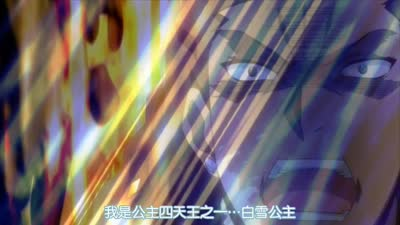 STRANGE+ 第二季04