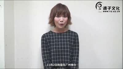 【问候视频】May'n演唱会