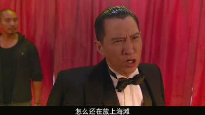 """《澳门风云2》终极版预告片 周润发张家辉引爆""""14亿""""笑声"""