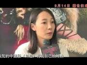 《驯龙高手2》白百合为阿丝翠德配音