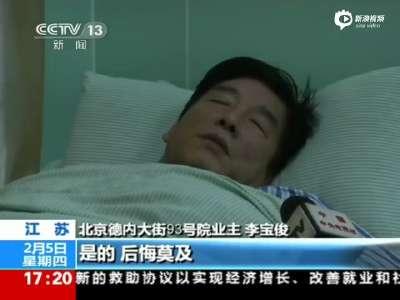 [视频]挖塌北京大街人大代表露面哽咽:砸锅卖铁也要赔