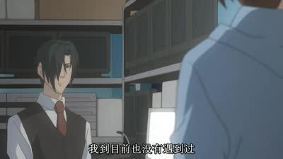 奇幻贵公子16