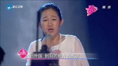赛后专访张碧晨 自曝声音缺陷