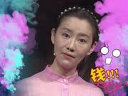 女人看韩剧的科学方式-天呐女人20140314