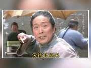 """茶叶蛋成炫富神器  台湾教授""""傲娇""""言论引争议"""
