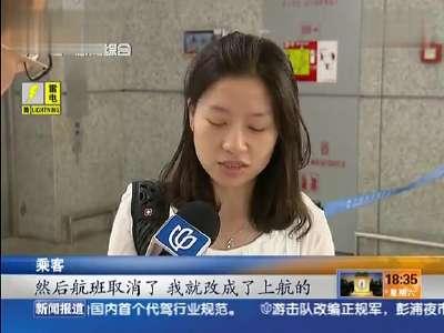 上海机场再现大面积航班延误